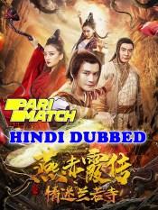 Story of Yan Chixia Love in Lan Ruo Temple 2020 Hindi Dubbed