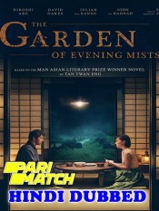 The Garden Of Evening Mists 2019 HD Hindi Dubbed Full Movie