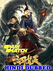 The River Monster 2019 HD Hindi Dubbed Full Movie