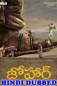 Johaar 2020 HD Hindi Dubbed Full Movie