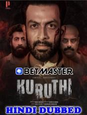 Kuruthi 2021 HD Hindi Dubbed