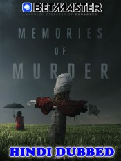 Memories of Murder 2003 HD Hindi Dubbed