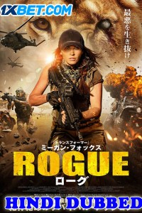 Rouge 2021 HD Hindi Dubbed