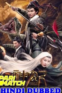 Sword of Shennong 2020 HD Hindi Dubbed