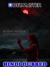 The Night House 2021 Hindi Dubbed Full Movie