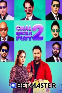 Chal Mera Putt 2 2021 HD Full Movie