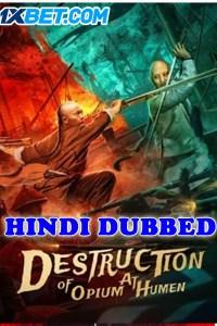 Destruction of Opium at Humen 2021 HD Hindi Dubbed