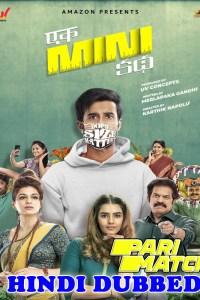 Ek Mini Katha 2021 HD Hindi Dubbed Full Movie
