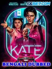 Kate 2021 HD Bengali Dubbed