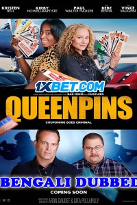 Queenpins 2021 HD Bengali Dubbed Full Movie