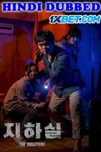 The Basement 2021 HD Hindi Dubbed Full Movie
