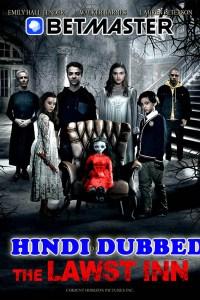 The Last Inn 2021 HD Hindi Dubbed Full Movie