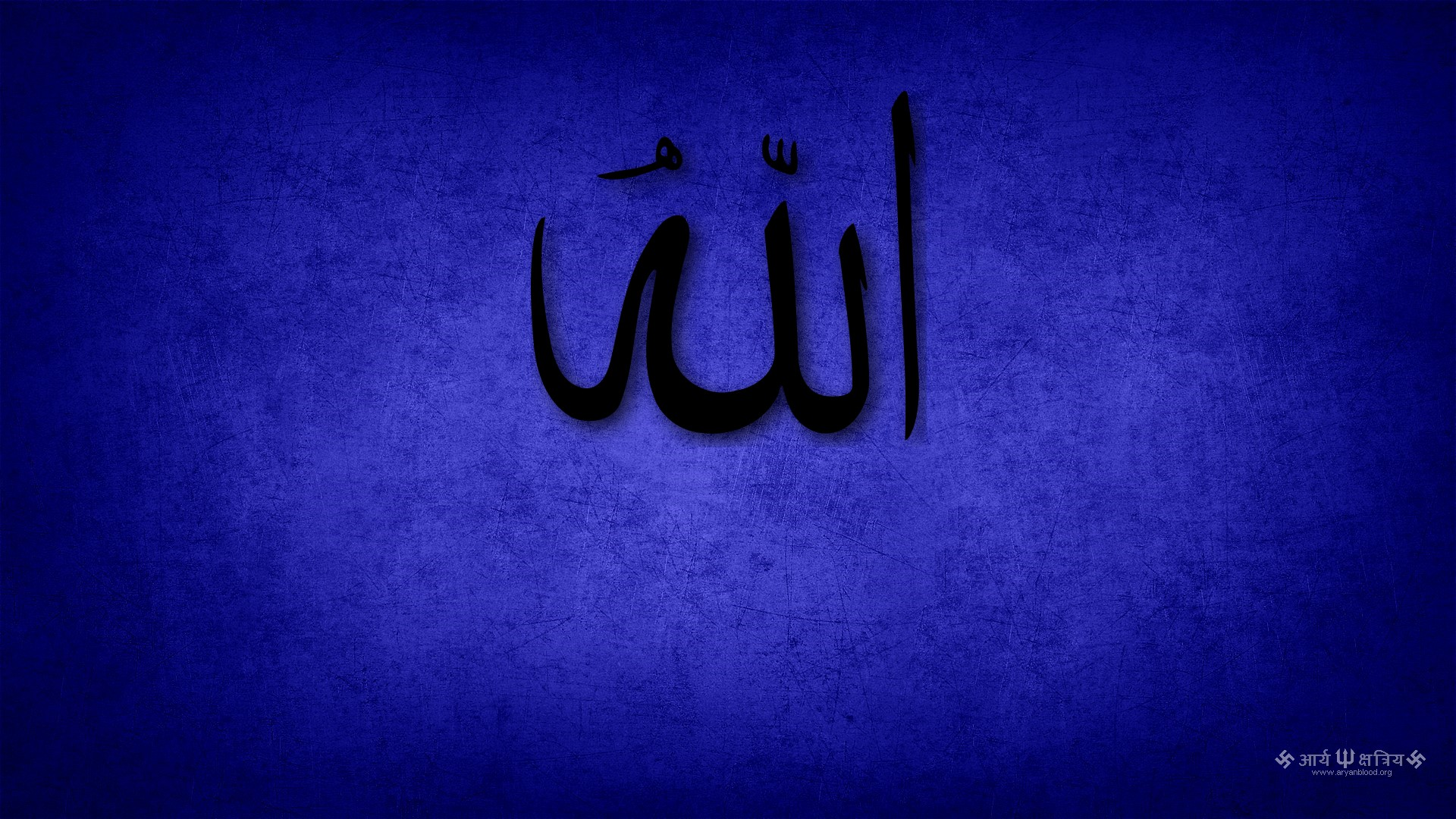 Www 3d God Wallpaper Com Allah Wallpapers Pictures Images