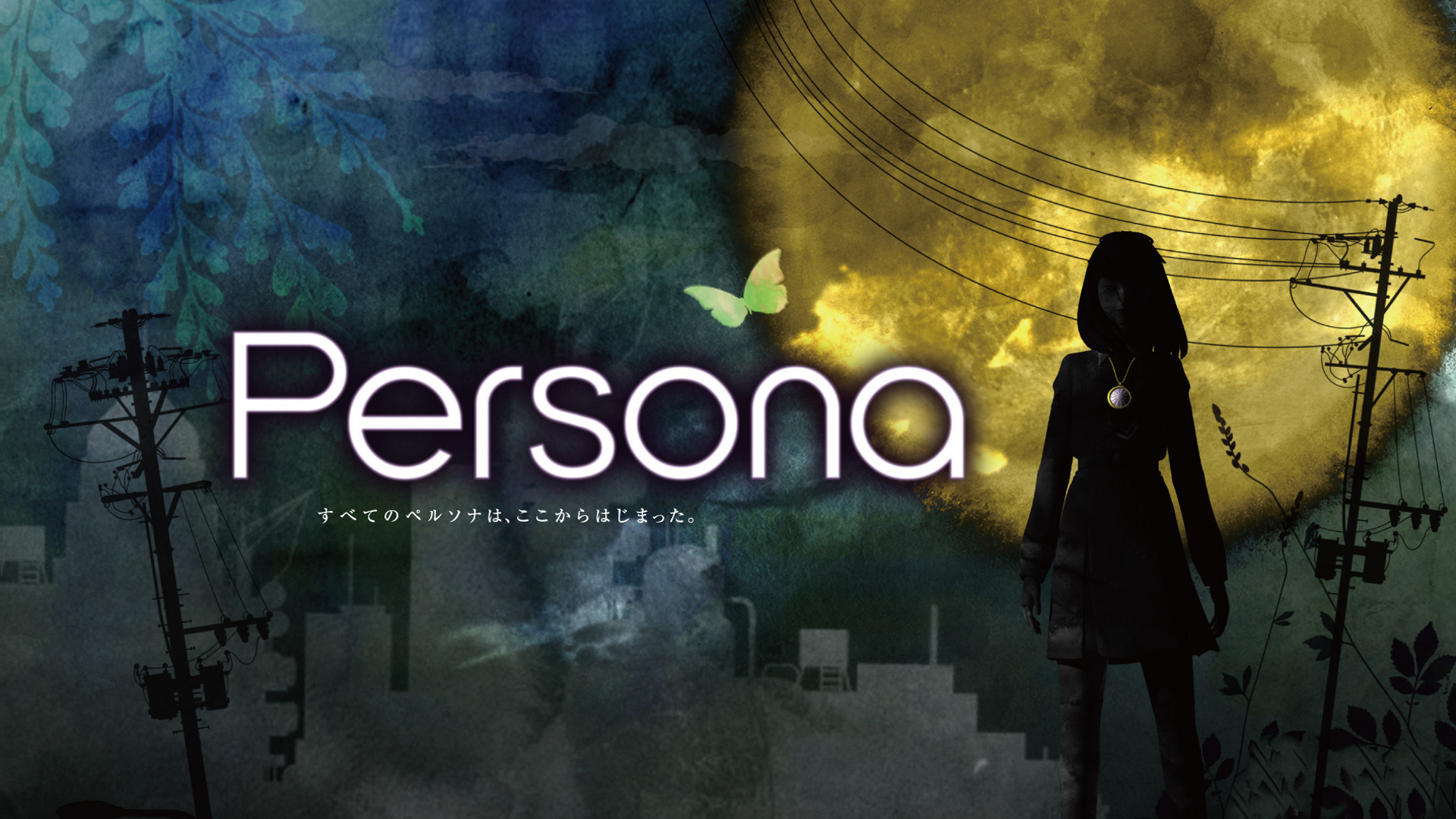 Wallpaper Killzone Shadow Fall Persona Wallpapers Pictures Images