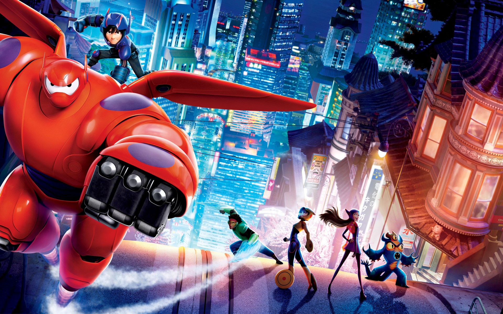 Fall Out Boy Laptop Wallpaper 2014 Big Hero 6 Wallpapers Hd Wallpapers Id 14016