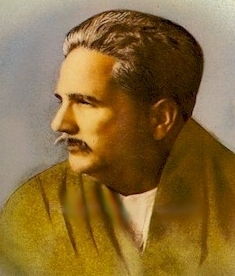 I Love You Quotes With Wallpapers Allama Iqbal Pictures Great Allama Iqbal Pictures 12186