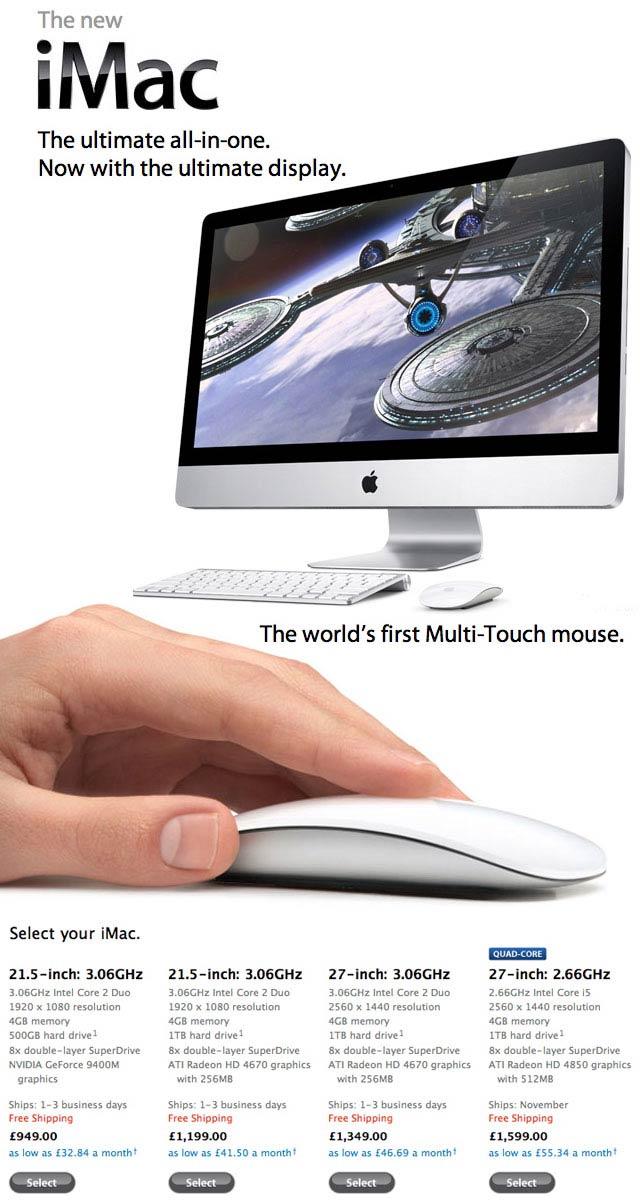 New-iMac-V2