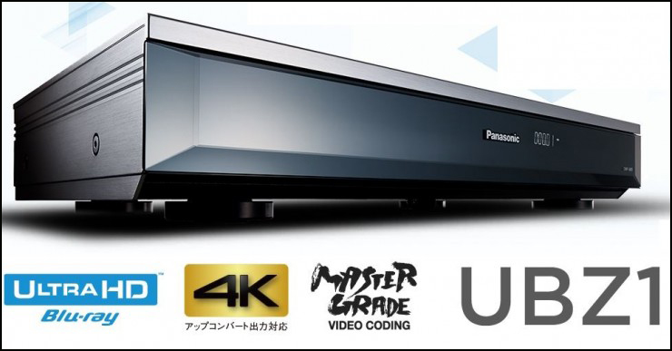 """HD Warrior » Blog Archiv » HDR, 8K sensors and UHD Blu-Ray """"The next"""
