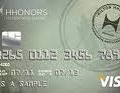 Why the Hilton HHonors Visa is the ideal starting point for the new miles and points collector
