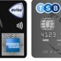 Credit & Charge Card Reviews (22): TSB Premier Avios American Express & MasterCard