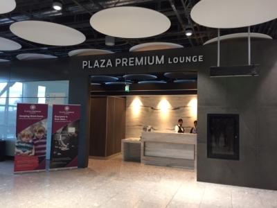 Plaza Premium LHR T5