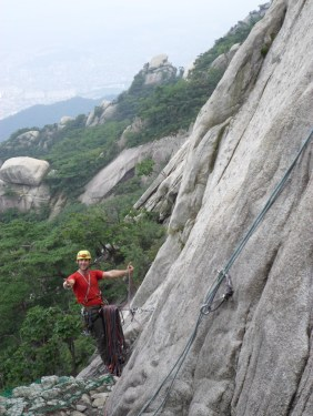 Belay Station scramble Pitch 1 Chouinard A South Korea