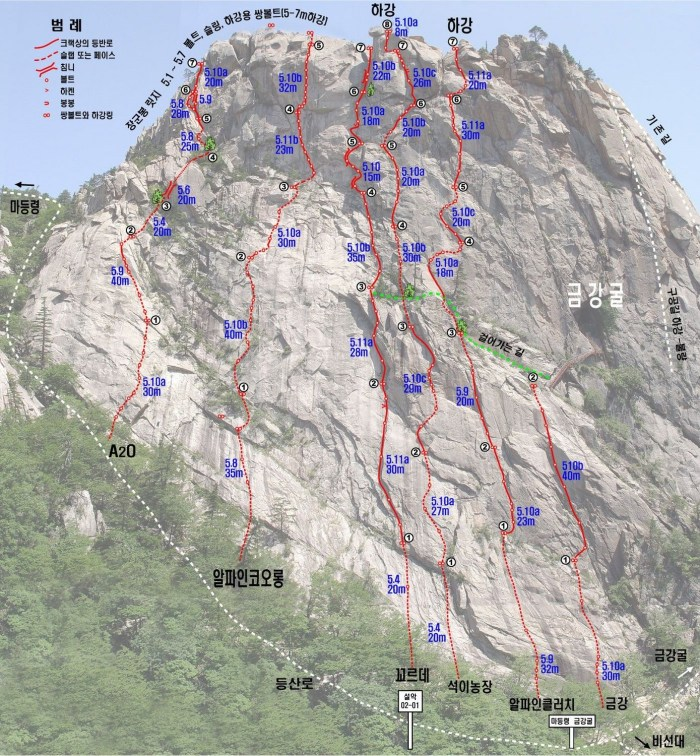 Janggun Bong Topo - route Description Rock Climbing South Korea