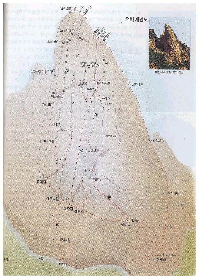 Jeok Byeok Topo Rock Climbing South korea