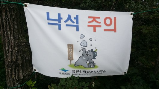KNPS Signeboard Falling Rock at Chouinard B Insubong South Korea Rock Climbing