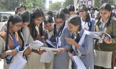 BSEB 12th result 2018