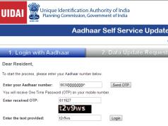 Uidai Aadhar Update