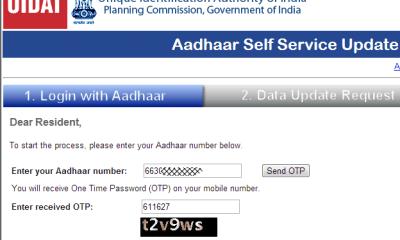 aadhaar card download password required