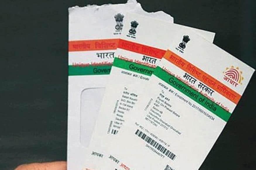 aadhar card Download Print