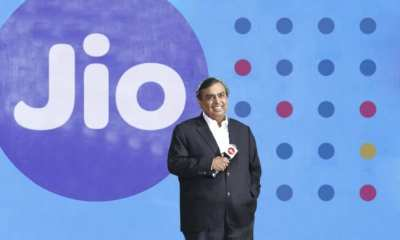 Reliance Jio Giga Fiber broadband