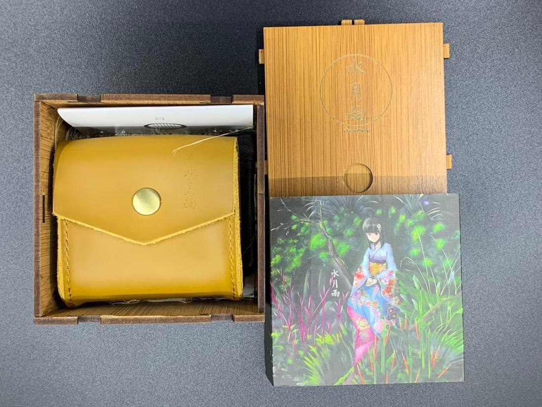 The blessing is waiting for the user in the soft leather case.