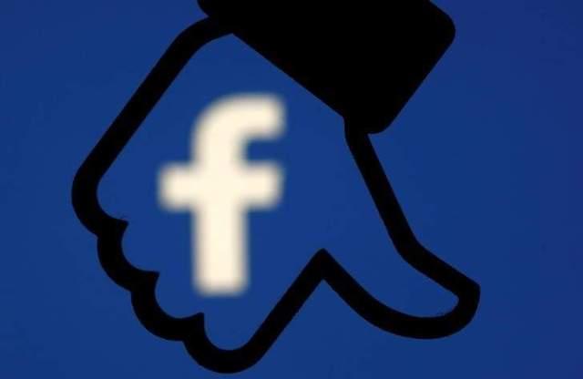 Caso de Facebook
