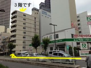 midousujinanba7