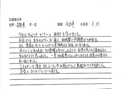 taiken20141228
