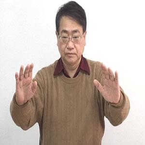 若林気功教育研究所の若林