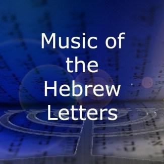 Hebrew Letter Albums