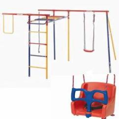 Swing Seat Kit Hanging Chair Crescent Stand Kettler 8398 600 Trimstation Set Free Shipping Coupons And 600b With Baby