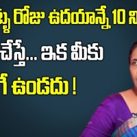 Women Health Care || Best Health Tips For Women || Aruna || SumanTV Women