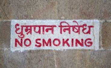 A no-smoking sign in Mumbai.