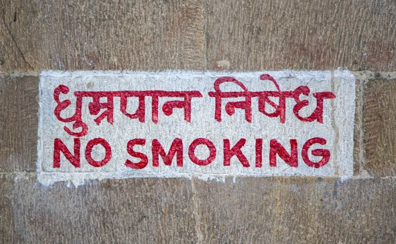 A cigarette ban: Could it happen in India? NGOs are working to make it a reality.