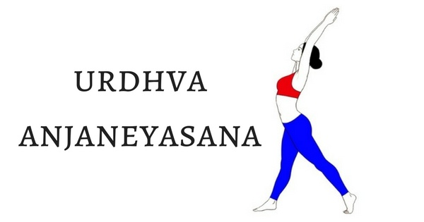 how to do urdhva anjaneyasana