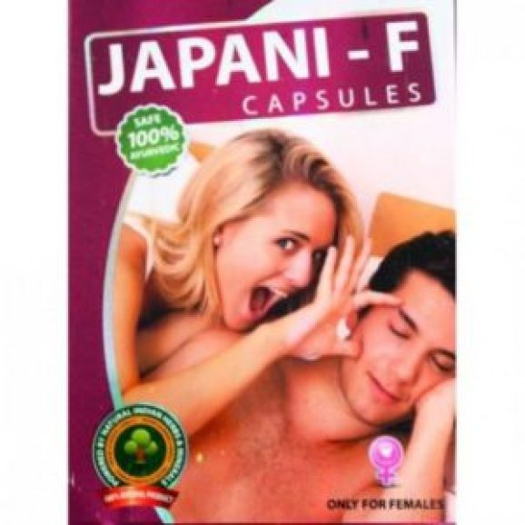 japani f capsule review