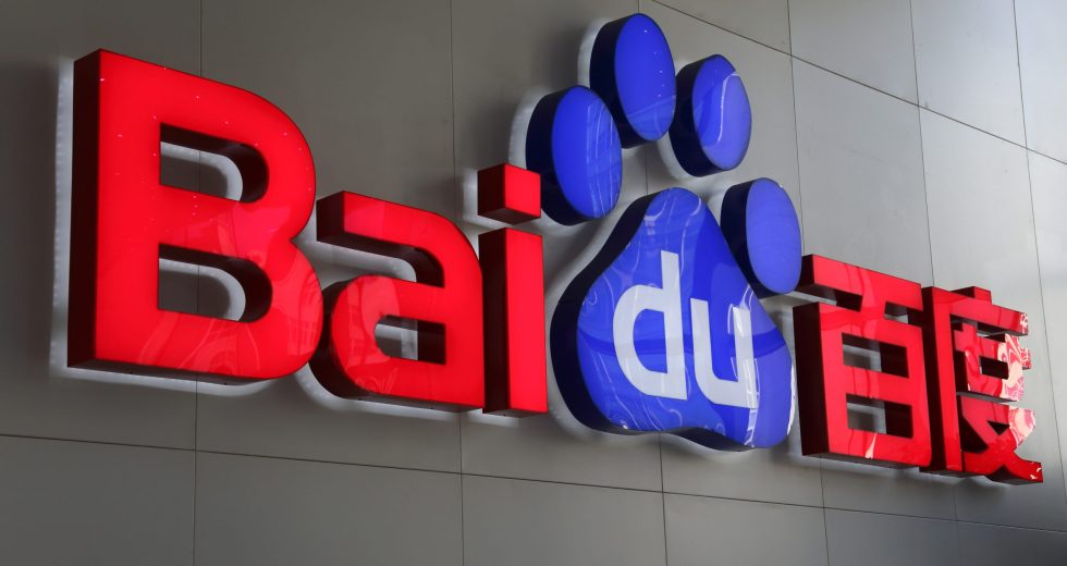 Deep Learning Algorithm Developed By Baidu For Tumor Detection Is Much Faster And More Accurate