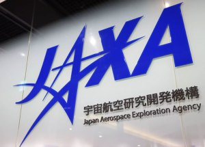 Japan Plans To Launch An Affordable Constellation Satellite