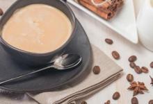 Photo of فوائد القهوة البيضاء للرجيم