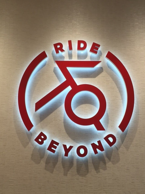 Ride Beyond ImaxShift Brooklyn